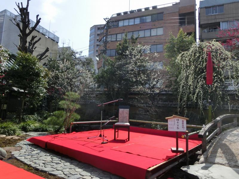 イベントの舞台