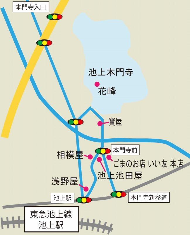 おみやげの地図