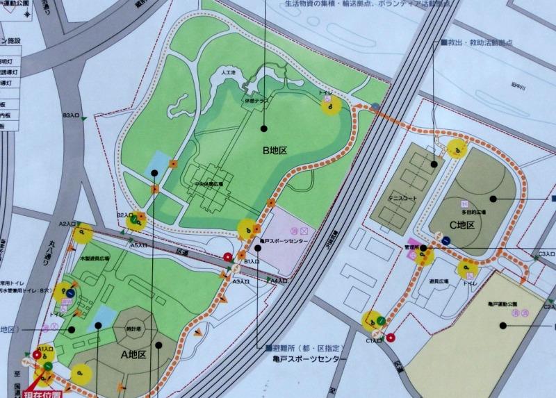 亀戸中央公園地図