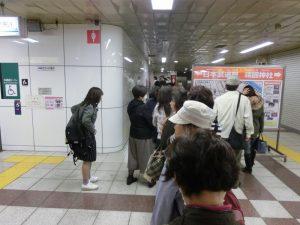 九段下のトイレの行列