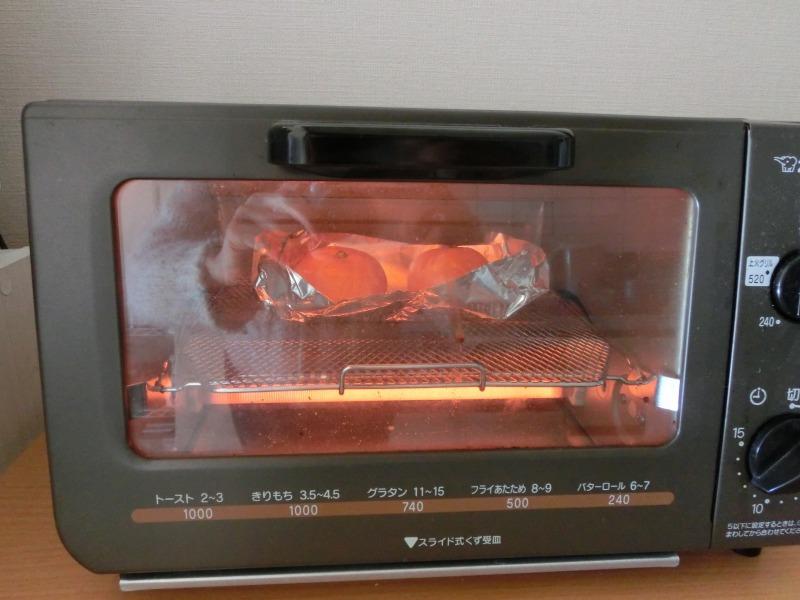 トースターでみかんを焼く
