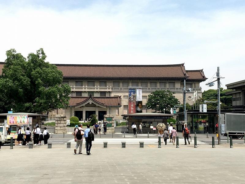 国立博物館前