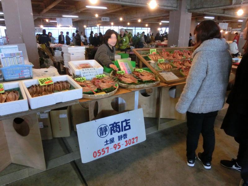 金目鯛がたくさん売られている