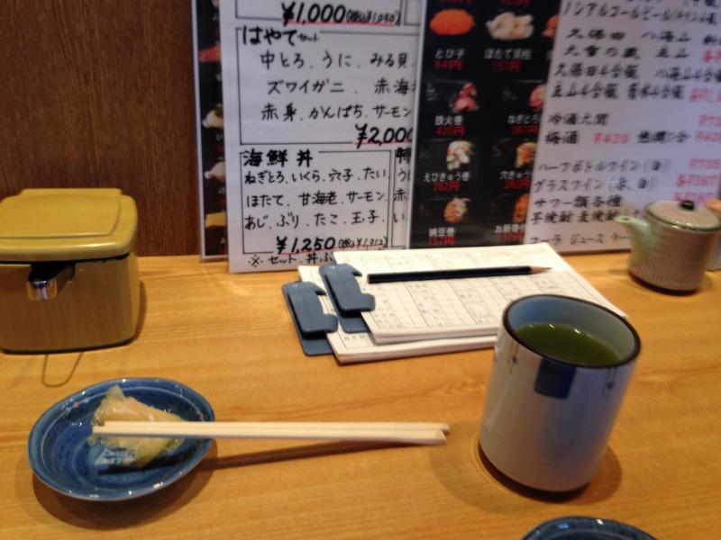 寿司を待っている間