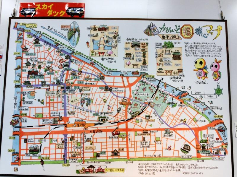 亀戸周辺の駅前の地図