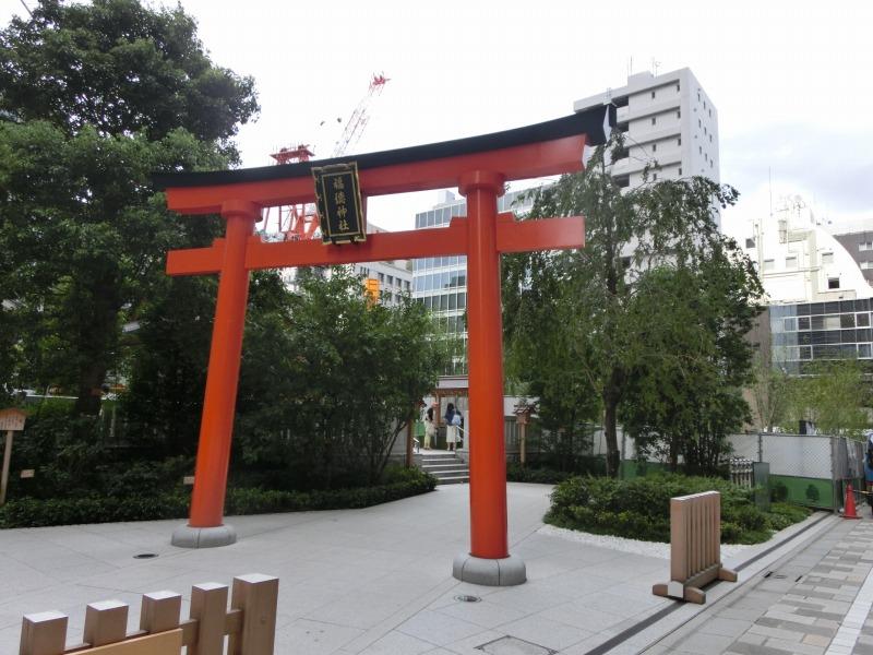 福徳神社の鳥居