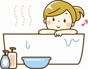 お風呂に入る