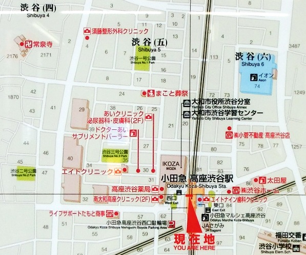 駅前にあった地図