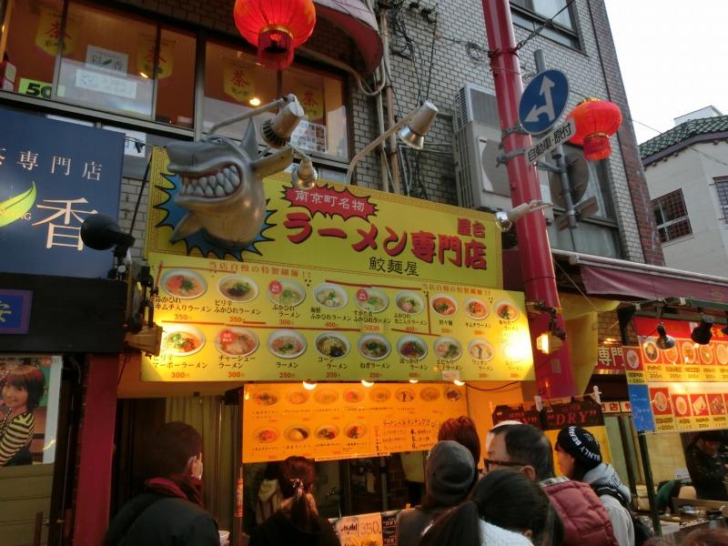 神戸南京町の店頭