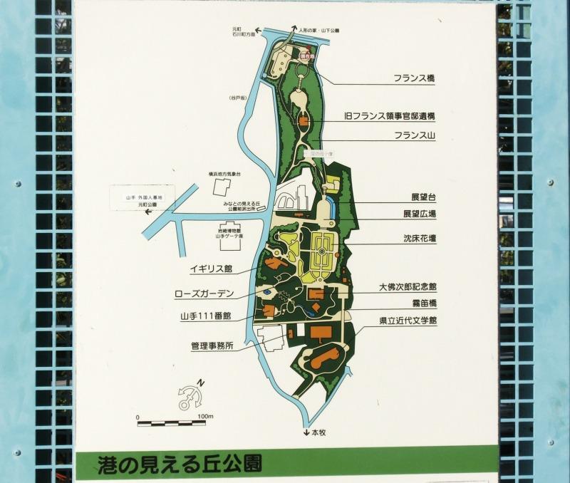 山手西洋館地図