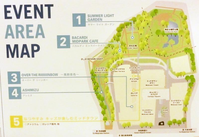 ミッドタウン地図