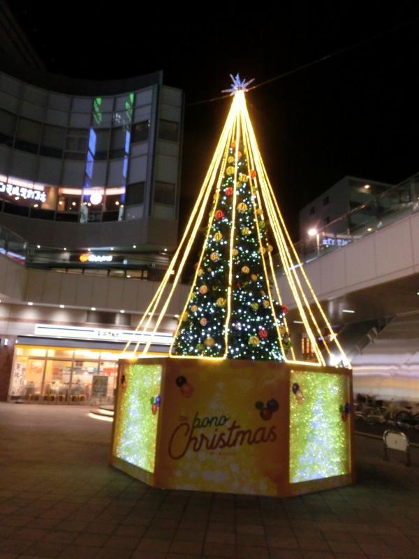 ボーノクリスマスツリー