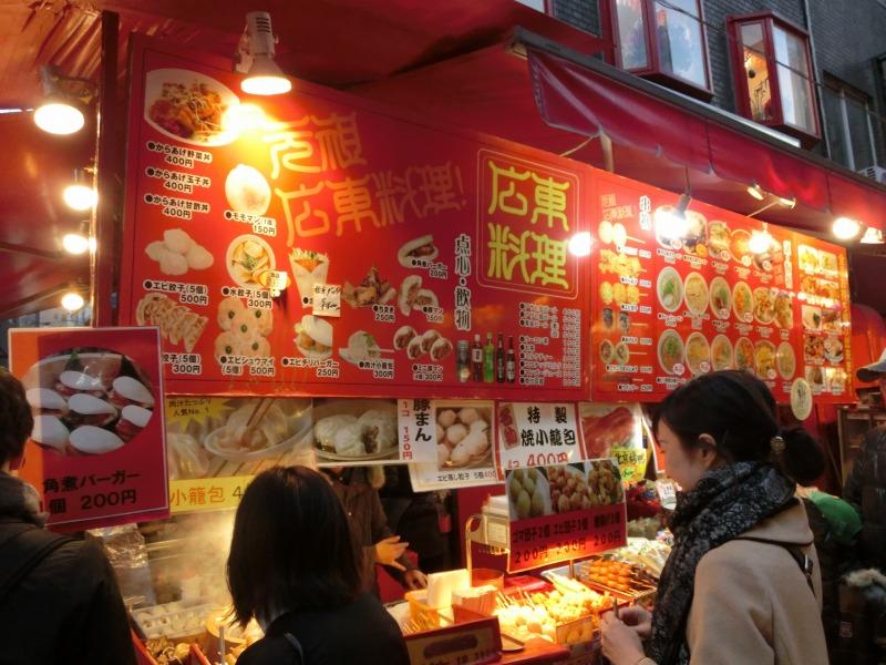 南京町の店