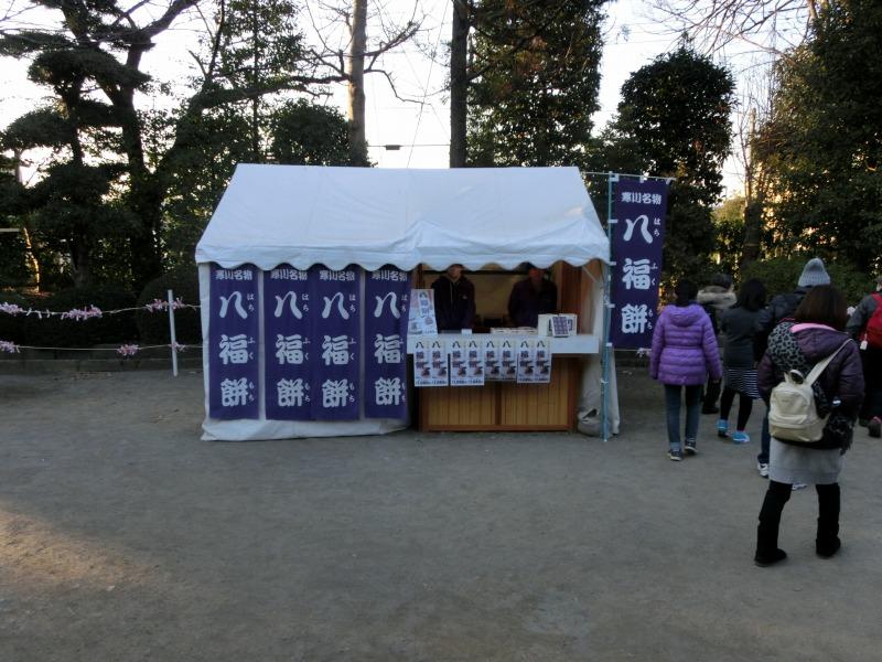 八福餅販売テント