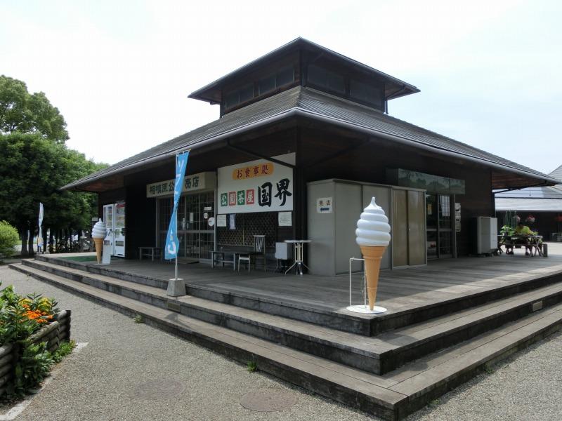 茶店・売店