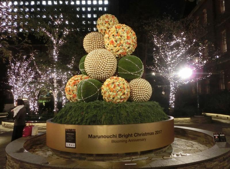 ブリックスクエア一号館広場のクリスマスツリー