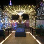 SUICAの広場
