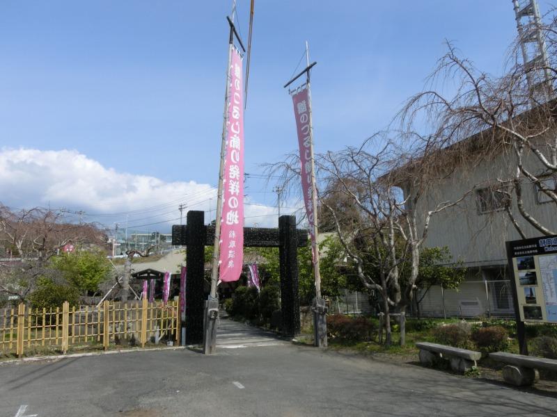 文化公園雛の館入り口