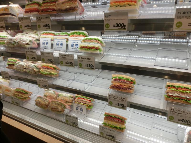 サンドイッチやさん