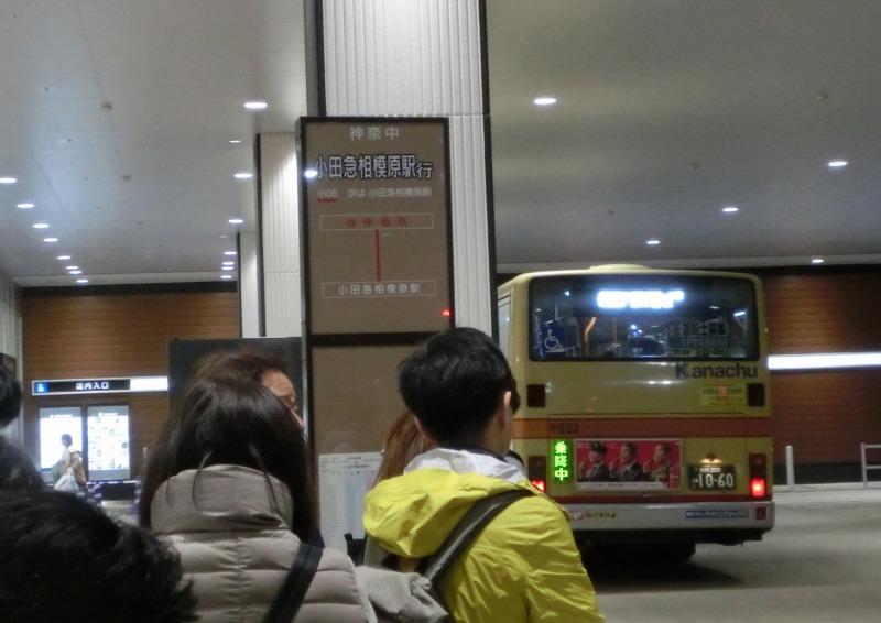 バス乗り場