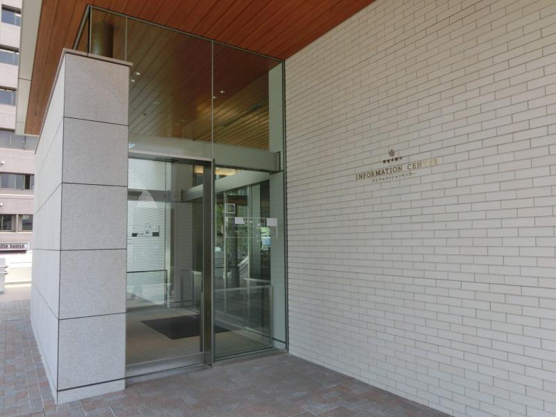 インフォメーションセンター入り口