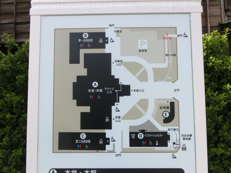 築地本願寺見取り図