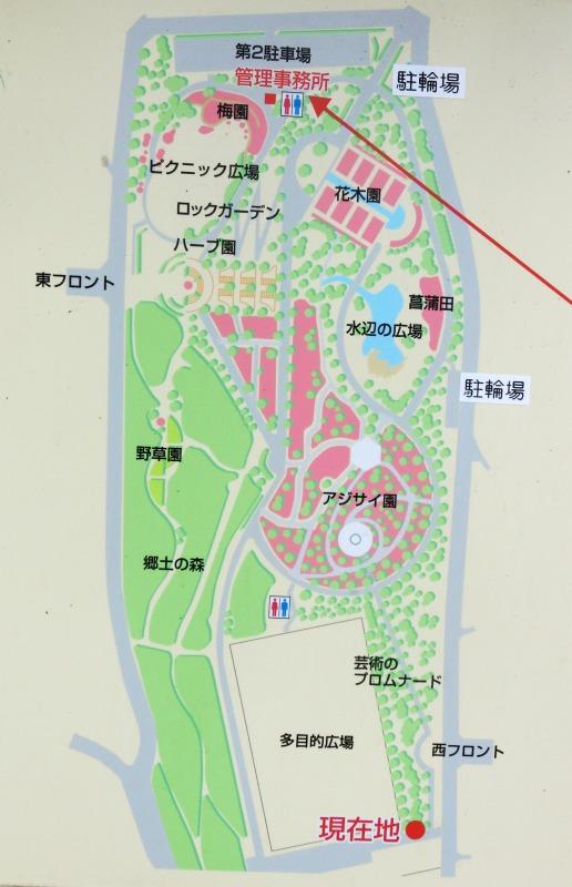 相模原北公園地図