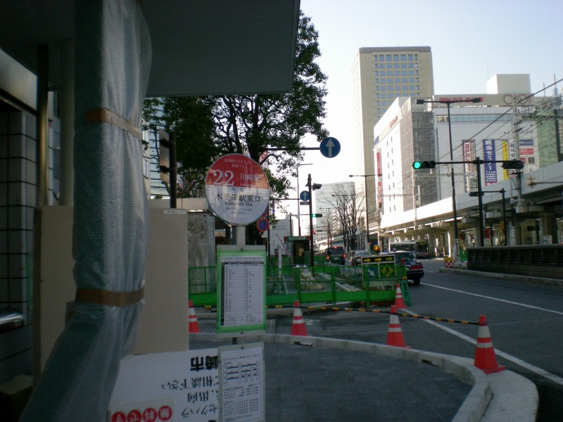 川崎駅バス停