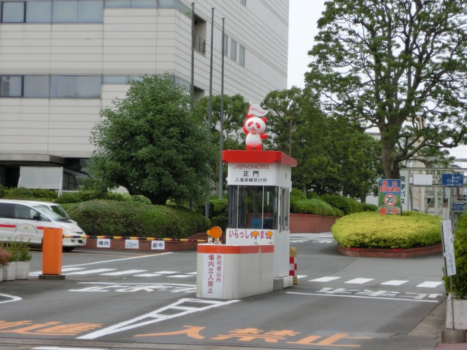 鈴木駅の入り口