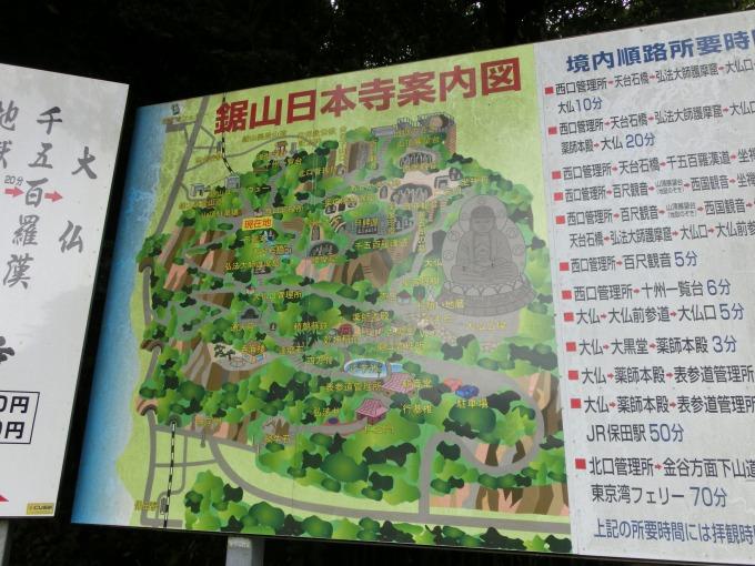 鋸山日本寺案内図