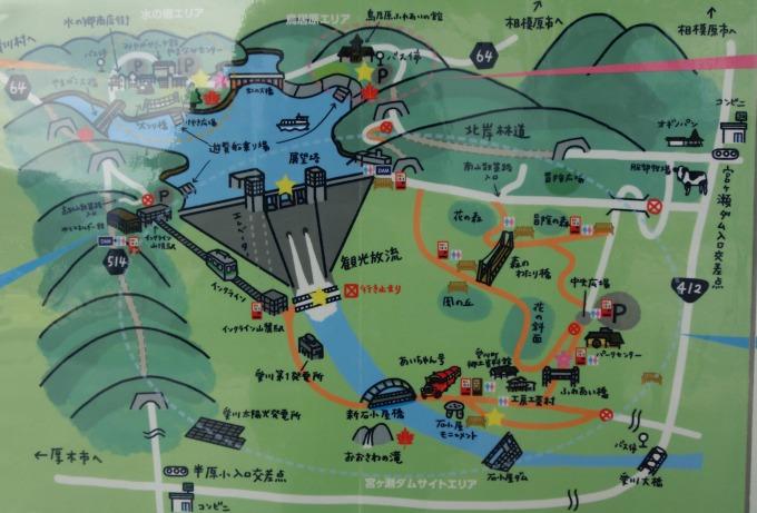 宮ヶ瀬ダムマップ