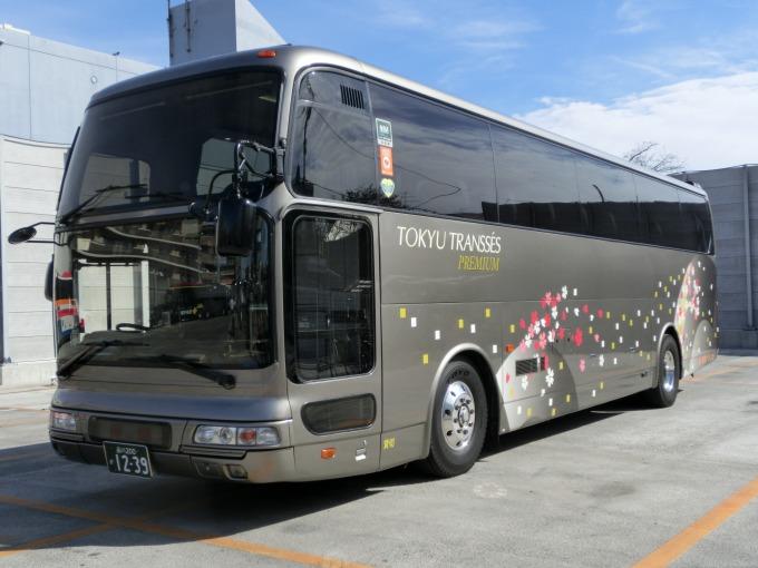ハイグレードバス