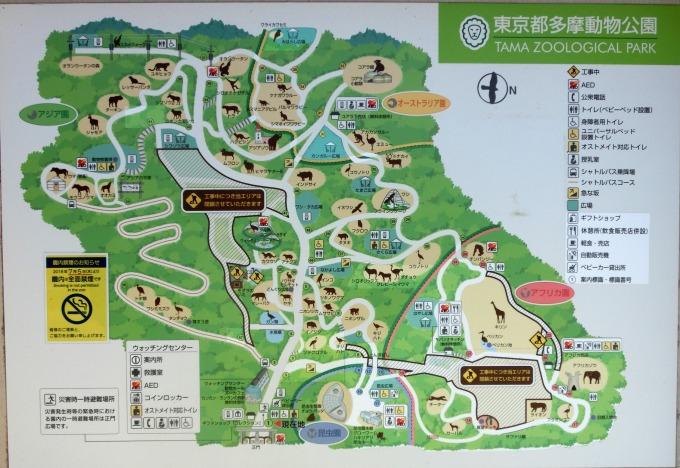 多摩動物公園地図