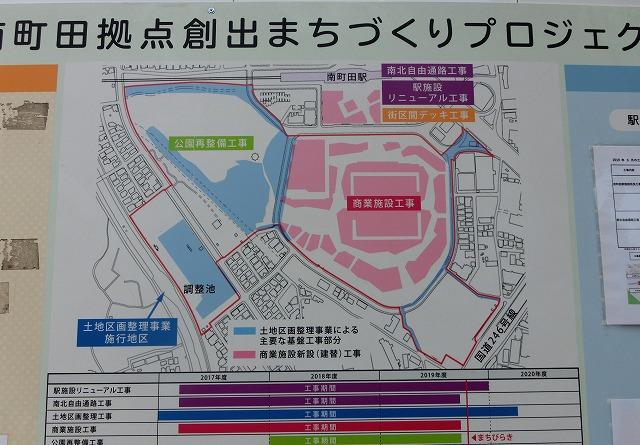町田グランベリーパーク平面図