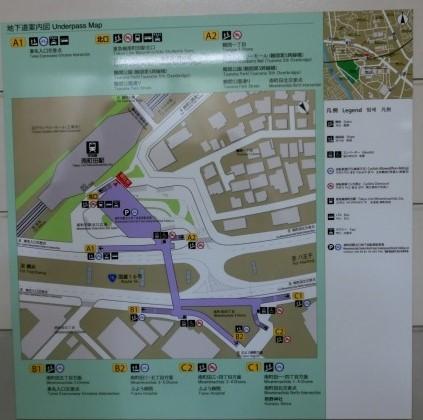 南町田駅通路案内