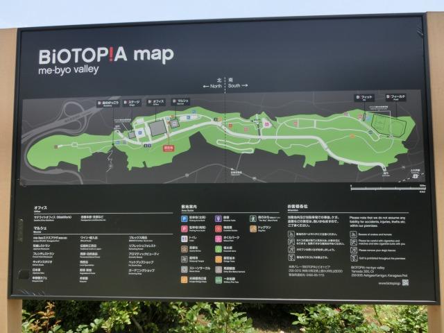 ビオトピアの地図