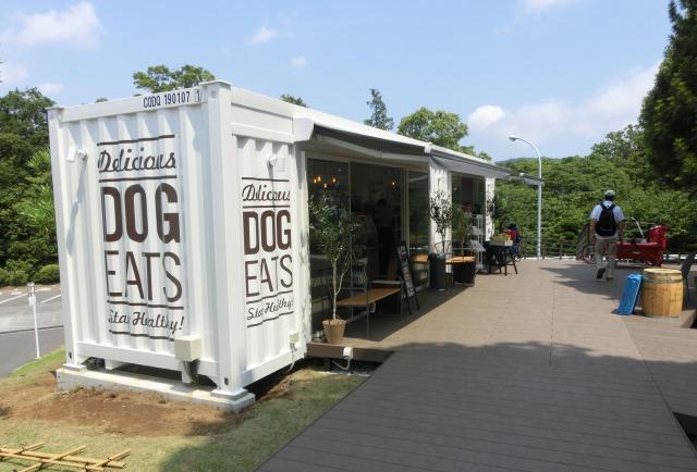 犬用の食事用