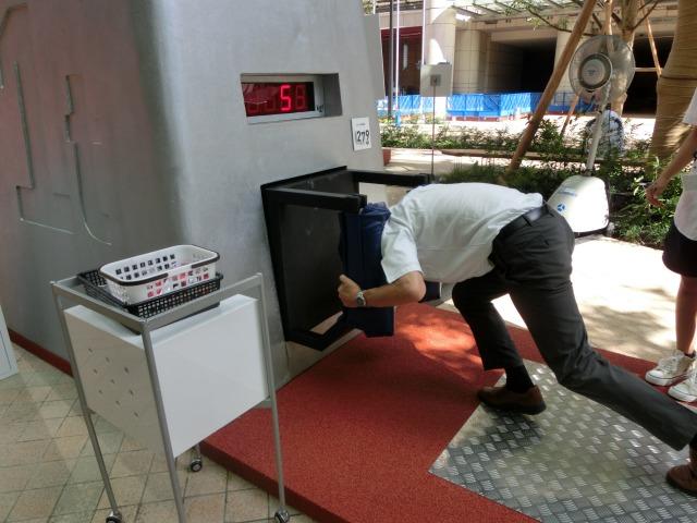 エクスカリバー背筋力測定