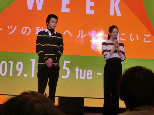 松島さんと中田さん