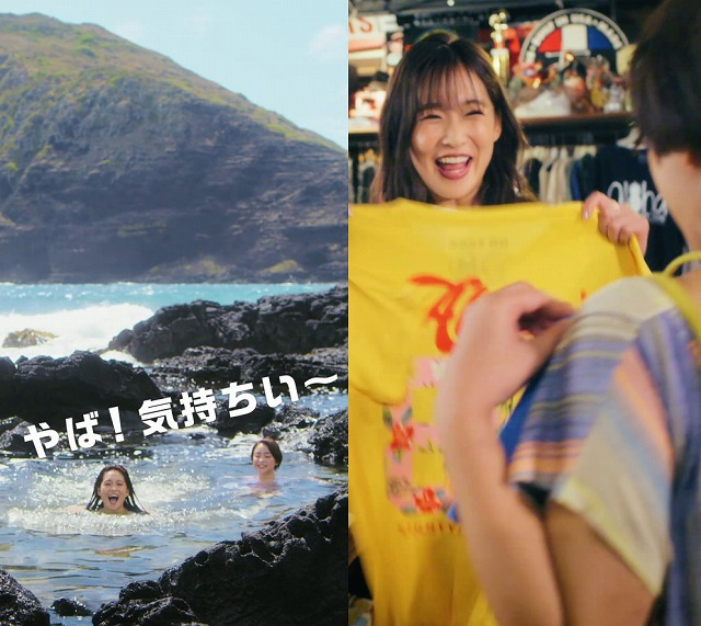 ハワイで楽しむ