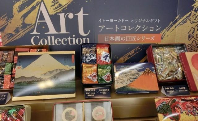 アート・コレクション缶
