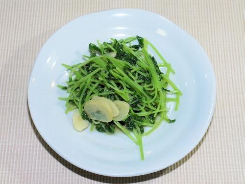 豆苗の料理