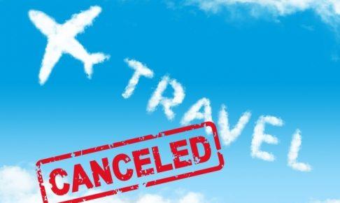 旅行キャンセル